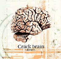 File:Crackbrain RESET.jpg