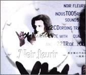 NF shin