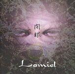 Lamiel 0