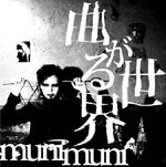 MUNIMUNI 1