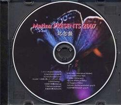 Matina2007