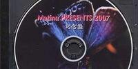 Matina PRESENTS 2007 記念盤