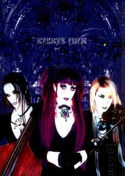VELVET EDEN (ベルベットエデン -Berubetto Eden-) - オペラ差の怪人-悲しみの薔薇装束 -Opera-za no Kaijin-Kanashimi no Barashōzoku- (Demo Tape) (2001)