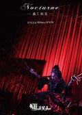 Kaya DVD4