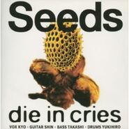 DIEINCRIES SEEDS