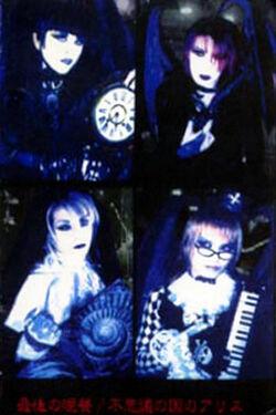 VELVET EDEN (ベルベットエデン -Berubetto Eden-) - 最後の晩餐-不思議の国のアリス -Saigo no Bansan-Fushigi no Kuni no Arisu- (Demo Tape) (2002)