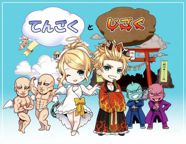 File:TengokuToJigoku.jpg