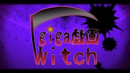 "Image of ""Giga戯画witch (giga giga witch)"""