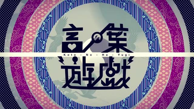 File:KotonohaYugi.png