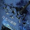 Hikari 6th Album