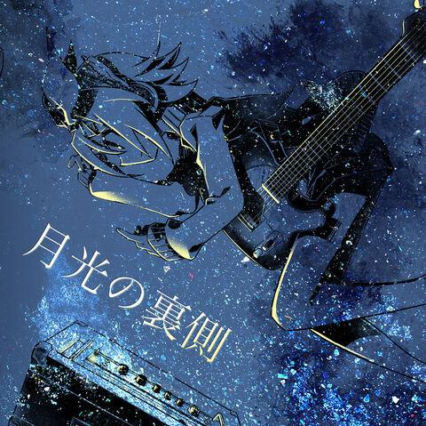 File:Hikari 6th Album.jpg
