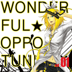 File:Wanopo first album.jpg