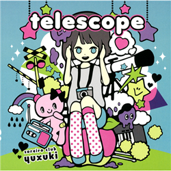File:Telescope album.png