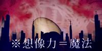 皆殺しのマジック (Minagoroshi no Magic)