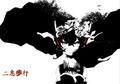 Thumbnail for version as of 22:33, September 26, 2012