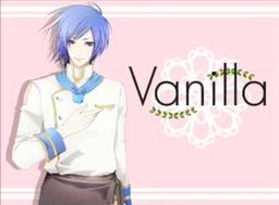 "Image of ""Vanilla"""