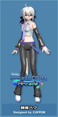 File:Yowane Haku PD arcade.jpg
