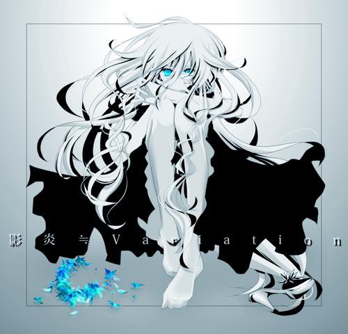 File:Kagerou variation.png