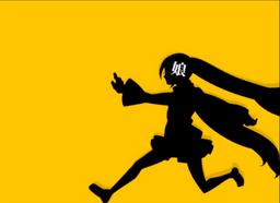 """Image of """"やめてよして入らないで (Yamete Yoshite Hairanaide)"""""""