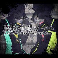 Nssg rerulili mini album