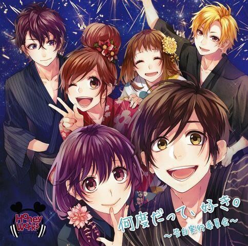 File:NandoDatteSuki.jpg