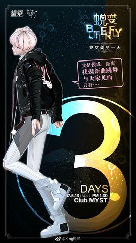 File:Yuecheng countdown poster.jpg