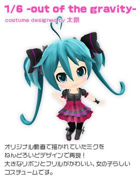 File:Mirai 2 costume - 1 6.jpg