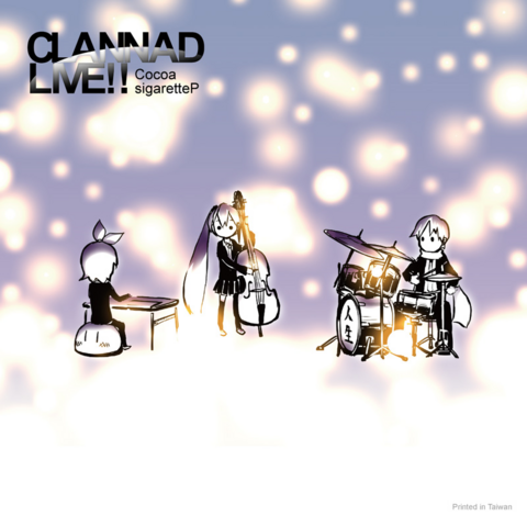 File:Clannad-live single.png
