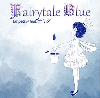 File:Fairytale Blue Cover Art.JPG