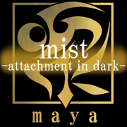 File:Mist -attachment in dark- single.png