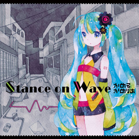 File:Stance on Wave album.jpg