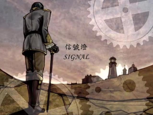 File:SIGNAL-Ebot.png