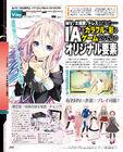 Famitsuscan2.jpg