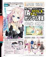 Famitsuscan2