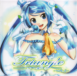File:Triangle vol 3.png