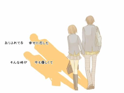 File:Doriko - 夕日坂.png