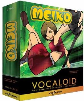 Archivo:Ofclboxart cfm Meiko.jpg
