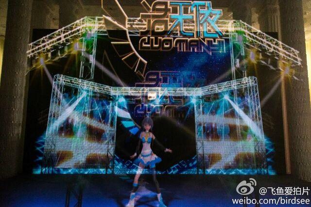 File:Tech fair concert 1.jpg