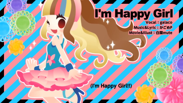 File:I'm Happy Girl.png