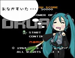 """Image of """"おなかすいたうた (Onaka Suita Uta)"""""""