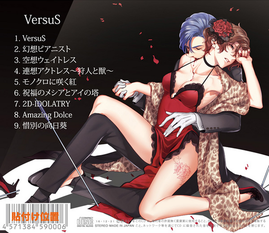 File:VersuSBackcover.png