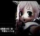 流線クライズ (Ryuusen Cries)