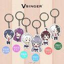 Vsinger key charms