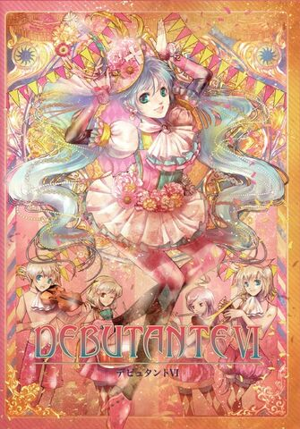 File:Debutante 6 album.jpg
