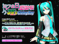 Miku-Hatsune-39s-Giving-Day-Concert
