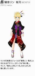 Rin Ougetsu module