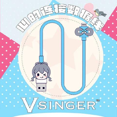 File:Tianyi usb cord.jpg