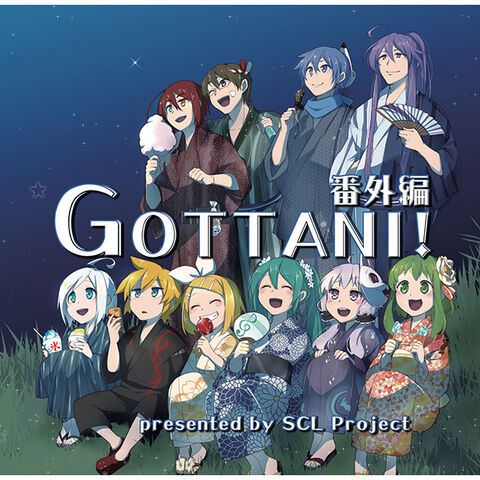 File:GOTTANI! SPECIAL-natsuP.jpg