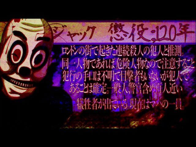 File:Kojinoutaprofile1.jpg
