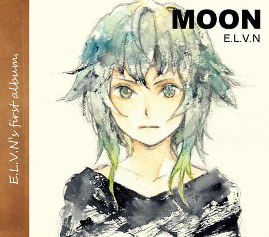 File:Moon ELVN.png